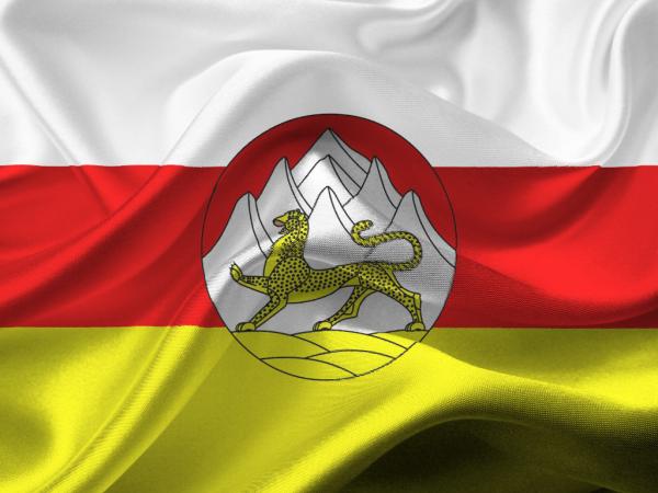 Владикавказ | Обращение Парламента Республики Северная Осетия ... | 450x600